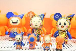Make Music China mascot